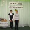 Альбом: До річниці Чорнобильської трагедії