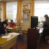 """Альбом: Педрада """"Сучасний погляд на міжособистісну взаємодію в системі """"учитель-учень"""""""