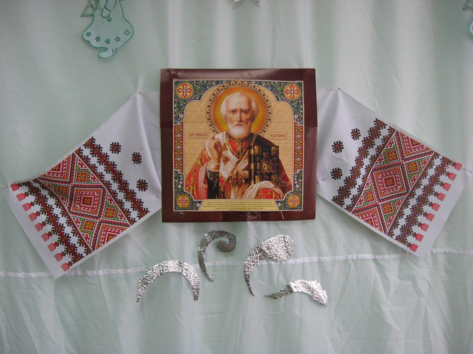 Альбом: Ой, хто, хто Миколая любить!?