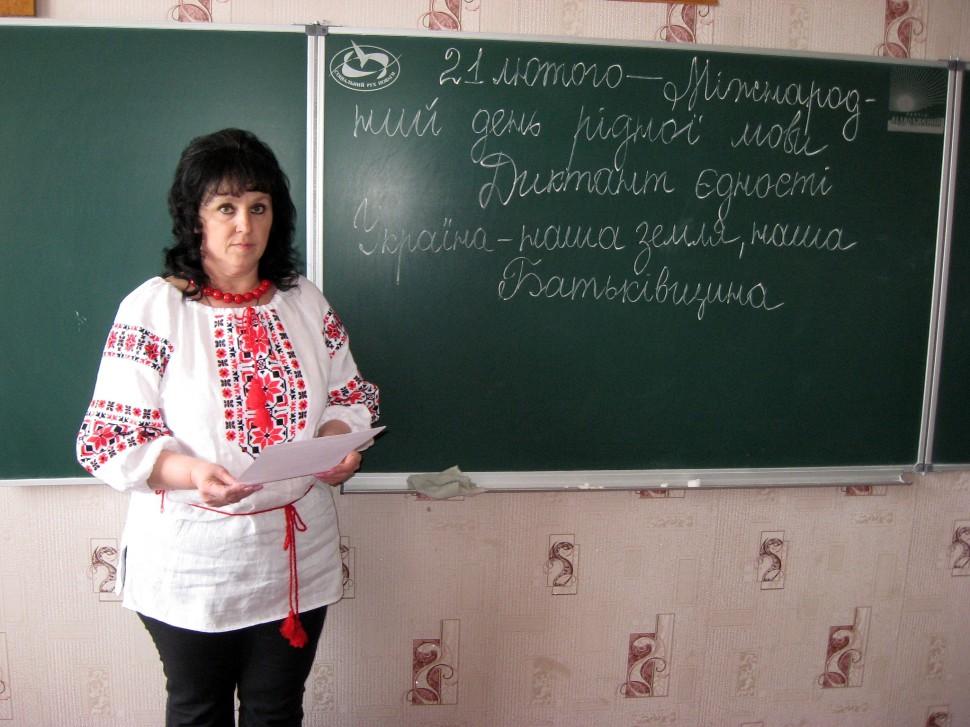 Альбом: Про відзначення Міжнародного дня рідної мови
