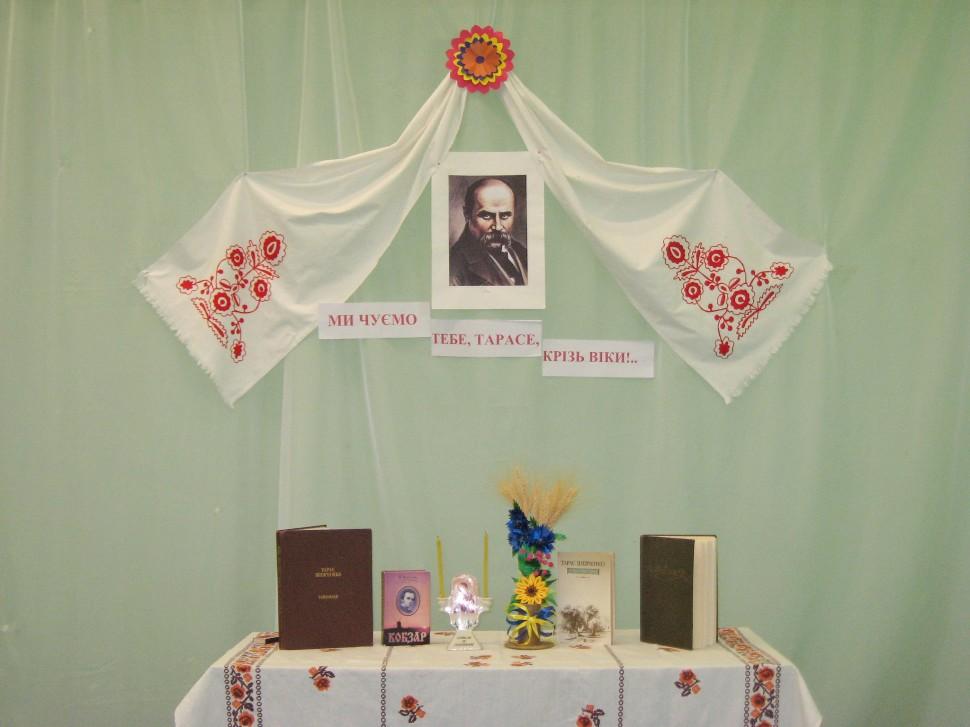 Альбом: 10 березня Нечволодівський НВК проводив заходи, присвячені Шевченківським дням.