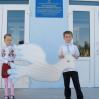 Альбом: Про відзначення Всесвітнього Дня Миру в НВК