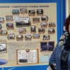 Альбом: Семінар вчителів української мови та літератури
