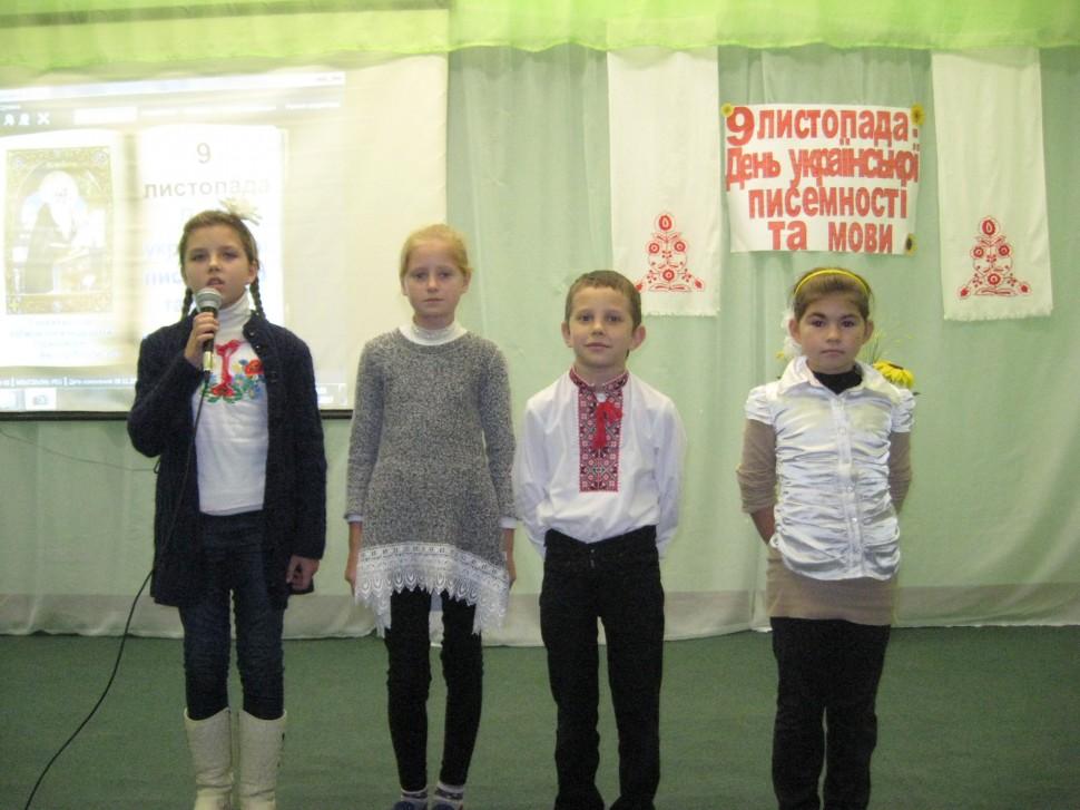 Альбом: 9 листопада - День української писемності