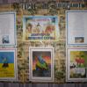 Альбом: День вшанування пам'яті Героїв Небесної сотні